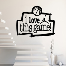 Modern game basketball Phrase Wall Sticker Waterproof Decal For Kids Rooms Pvc Stickers Bedroom Decals Wallpaper