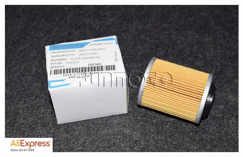 10 шт. масляный фильтр и 10 шт. Комплект прокладок для CFMOTO 450ATV/CFORCE 450ATV