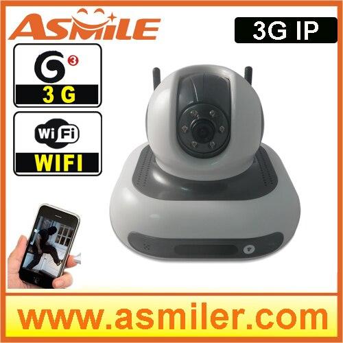 Caméra ip avec 3G carte sim