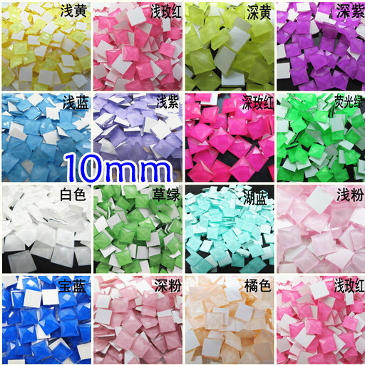 Bright 500pcs/lot Mixed Candy Neon Colors 10mm Square Flat Back Glass Crystal Stone For Jewelry Making And Diy Glue Decoration 2019 New Fashion Style Online Beads