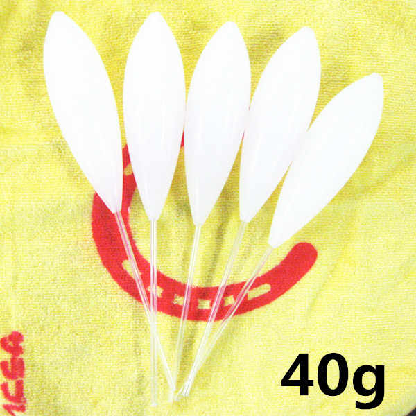 40g upward float bombarda fishing float fish bobber float