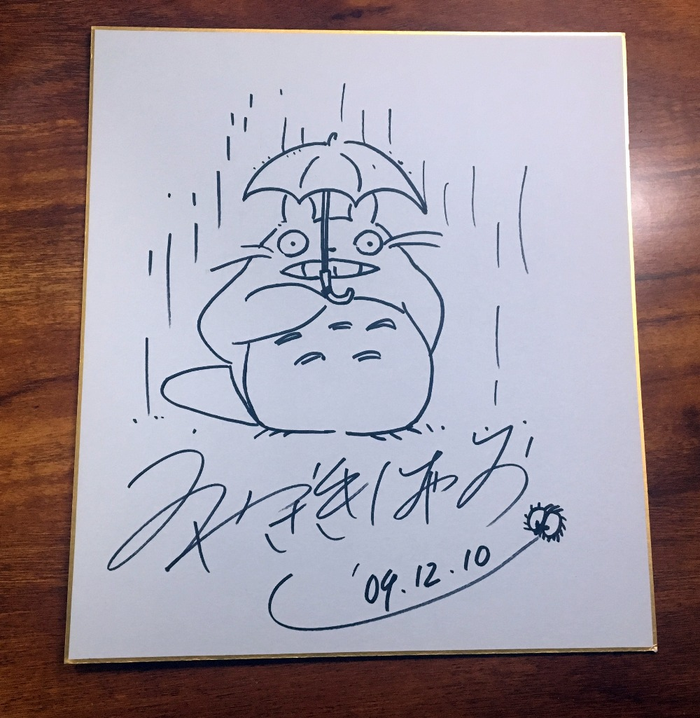 signed Miyazaki Hayao autographed original board collection free shipping 012019