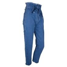 InstaHot Drawstring Zipper Straight Pencil Jeans Women Loose Casual High Waist Cowboy Long Pants Denim Streetwear Free Shipping