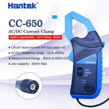 Hantek oscilloscope Current Clamp CC-650 AC/DC oscilloscope current probe 400Hz Bandwidth 20mA~650A with BNC plug