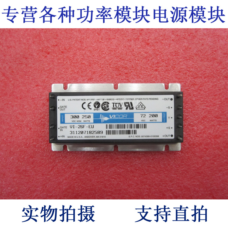 VI-26F-EU 300V-72V-200W DC / DC power supply module vi 26f cy vi 26f cx vi 26f ey