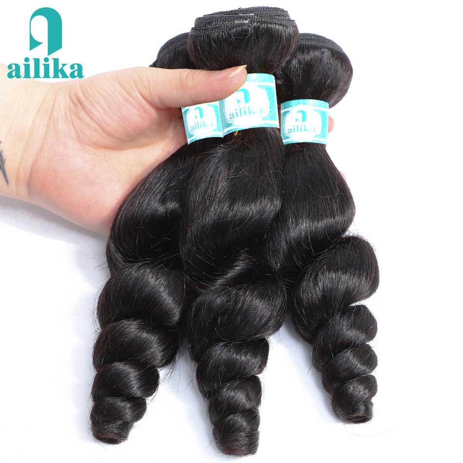 AILIKA волосы перуанское неплотное переплетение пучки волос не Реми человеческие волосы переплетение наращивание Natual цвет 8-26 дюймов волосы для наращивания
