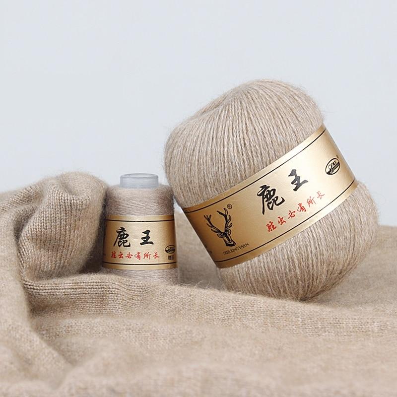 100%カシミヤ糸カラフルメリノ糸ウール編み物販売暖かさと快適な50グラム