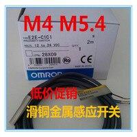 Brand New OMRON Slip Copper Metal Induction Switch Proximity Switch E2E C1C2 E2E C1B2