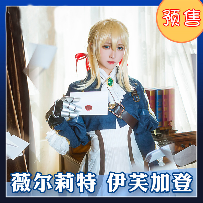 2018 New Fashion High Quality Violet Evergarden Highly Reductive Dress Uniforms Cosplay Costume Free Shipping