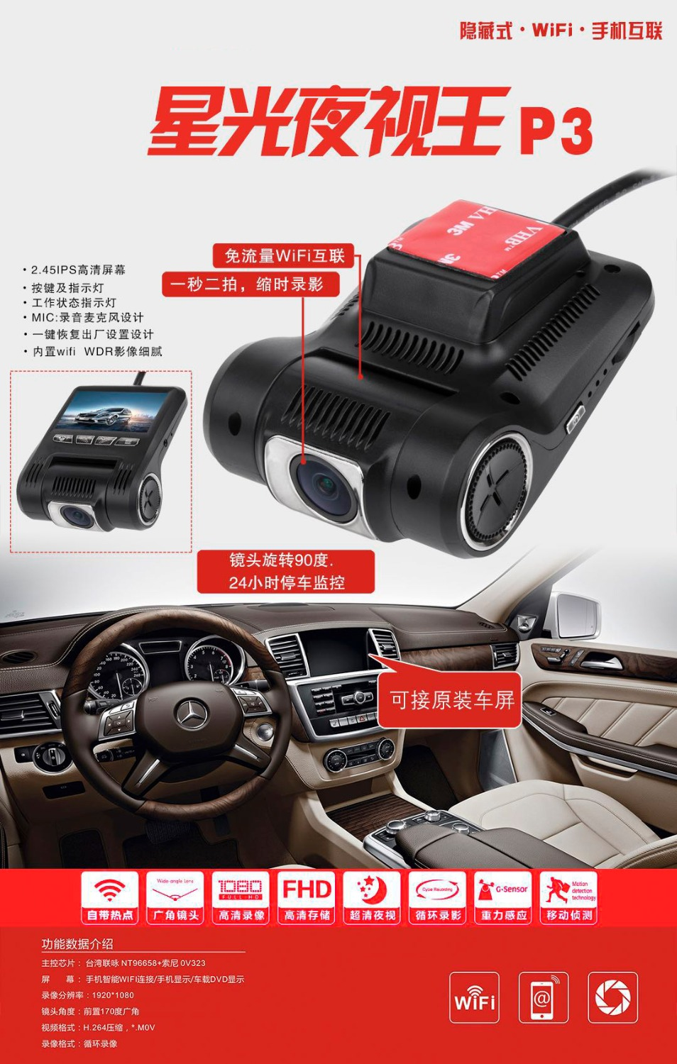 1080P Motion Detection Starlight Night Vision G sensor 24h Parking Monitor WIFI Video Recorder HD Car DVR Camera for Android DVD