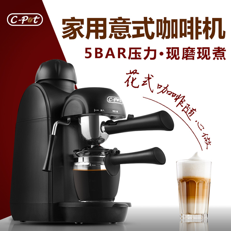 ALDXC20-CRM2008-1,2008 home Italian coffee machine, steam, milk bubble and portable coffee machine kitchens and gifts t handle vending machine pop up tubular cylinder lock w 3 keys vendo vending machine lock serving coffee drink and so on
