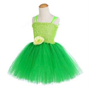 Image 3 - 녹색 산타 꽃 요정 공주 파티 드레스 어린 소녀 역할 놀이 투투 드레스 요정 마술 지팡이 날개 모자를 쓰고 있죠 1 12Y