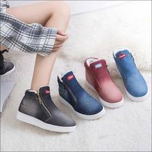 Женские зимние ботильоны; Теплая обувь; женская хлопковая обувь из джинсовой ткани; женская обувь; ботинки на платформе; женская обувь; размеры 42, 43, 44
