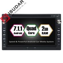 Android 7.1.1 Dwa Din 7 Cal Samochodowy Odtwarzacz DVD Multimedia Dla VW/Volkswagen/GOLF/POLO/Passat/TRANSPORTER Wifi GPS Navigation Radio