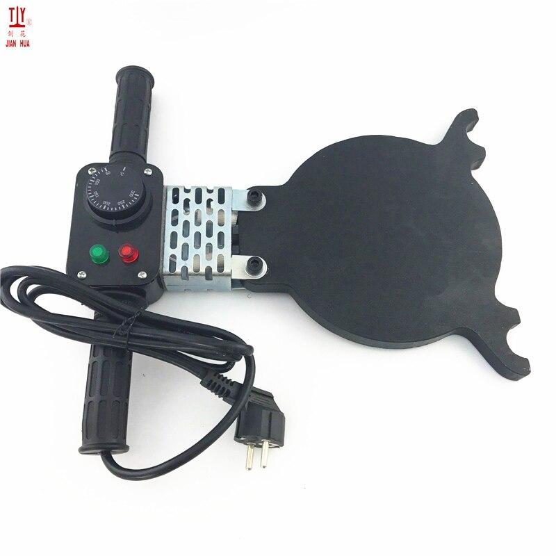 Livraison gratuite PE tuyaux bout à bout soudeur panneau chauffant pour 250mm raccords de fusion plaque chauffante plaque chauffante main plaque chauffante