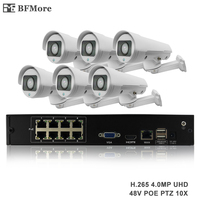 BFMore H 265 PTZ 4 0MP POE 6CH NVR Kit CCTV System IP Camera 5 50mm