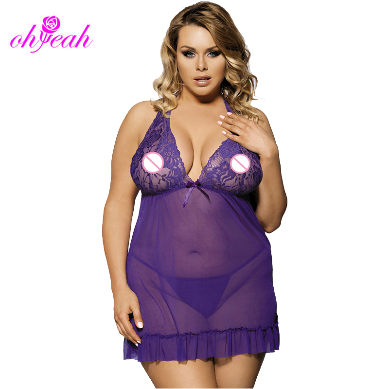 Эротическая одежда больших размеров с доставкой
