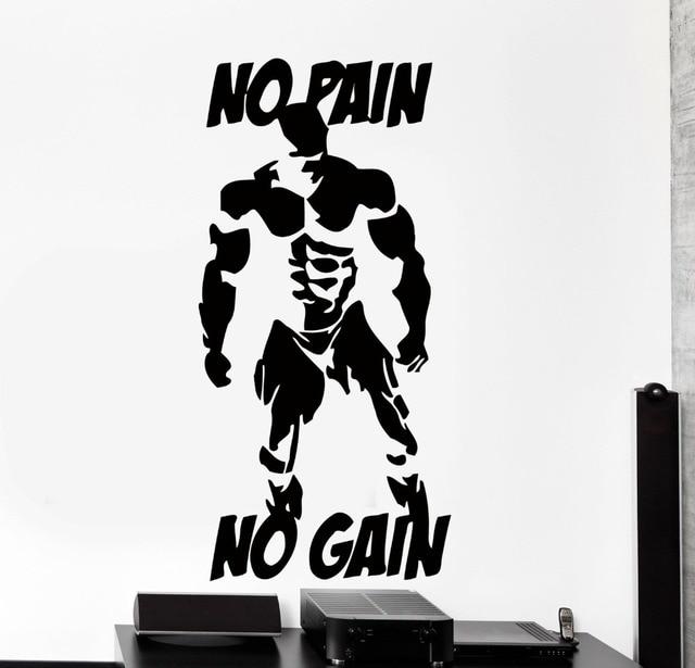Stickers Muraux Tre Forte No Pain No Gain Musculation