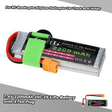 7.4V 2200mAh 25C 2S LiPo Battery with XT60 Plug for RC Quadcopter Airplane Helicopter Car Truck Boat Hobby