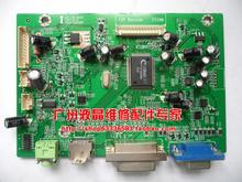 Free shipping 2310e LCD panels ILIF-150 492911300100R Motherboard