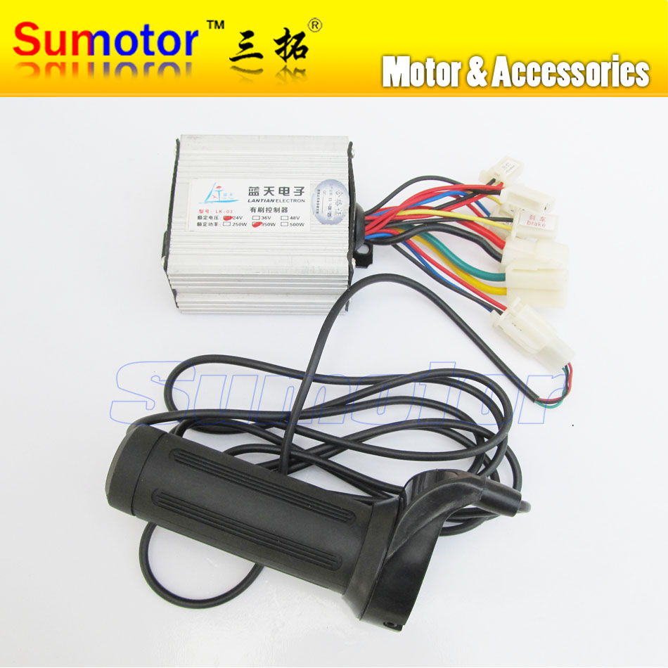 24V 350W Speed Controller Box Electric Bikes Mopeds Go Karts ...