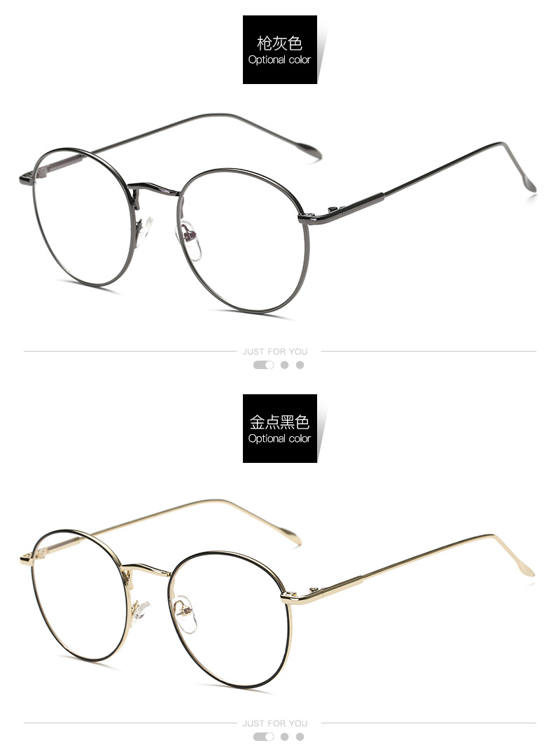 b50309ca3 2018 town soul Zhu Yilong Shen Wei with glasses metal glasses frame retro  plane mirror can be equipped with myopia frame.-in Eyewear Frames from  Apparel ...