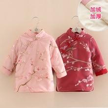 Cheongsam для девочек, зима 2020, От 2 до 10 лет, новогоднее утепленное платье с вышивкой для маленьких девочек в традиционном китайском стиле, этнич...