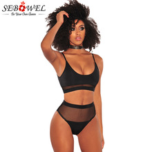 SEBOWEL Sexy Black Fishnet Bikini Set 2019 Women High Waist Swimsuit Summer Bathing Suit Swimming female Biquini