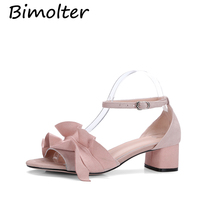 Bimolter NEW Fashion Natural Leather Thick Heels Elegant Butterfly knot Square Toe Pumps Pink White Casual Office Shoes LCSA001