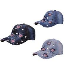 Berretto da baseball Degli Uomini Delle Donne 2018 Nuova Estate Bling  Bandiera Americana Cappello di Snapback 3e659e0a2090