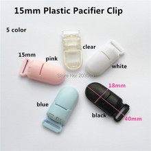 (5 Kleuren Gemengd) dhl 1000 Pcs 1.5 Cm Kam Brand Plastic Fopspeen Dummy Chain Holder Clips Voor 15 Mm Lint Bretel Clips