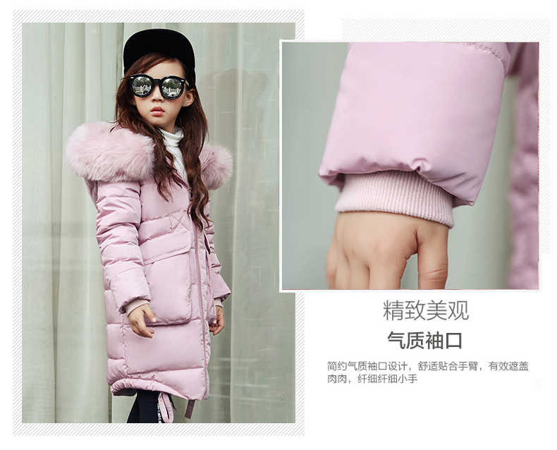 795a323c2 Detail Feedback Questions about New 2018 Fashion Children Winter ...