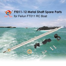 FT011-12 Steel Tube Pipe Assembly Metal Shaft Spare Parts Component for Feilun FT011 RC Boat Ship Speedboat Parts Accessories