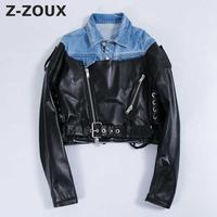 Z ZOUX Women Jacket Denim Jacket Denim Coat Jeans Jacket Pu Leather Spliced Short Coat Women Long Sleeve Outerwear Autumn Winter