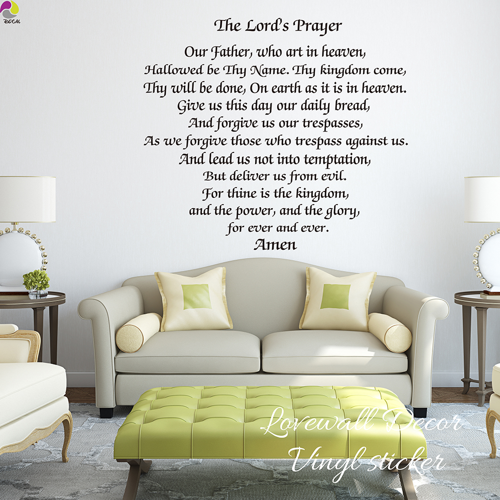The Lords Prayer Wall Sticker Bedroom Living room Bible Scripture Inspiration Motivation Amen Quote Decal Kitchen Vinyl Decor image