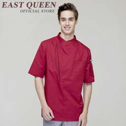 Поварская рубашка для мужчин с коротким рукавом Красный, черный, белый Форма офицантки рубашка шеф-повар ресторана куртка Кухня Одежда для