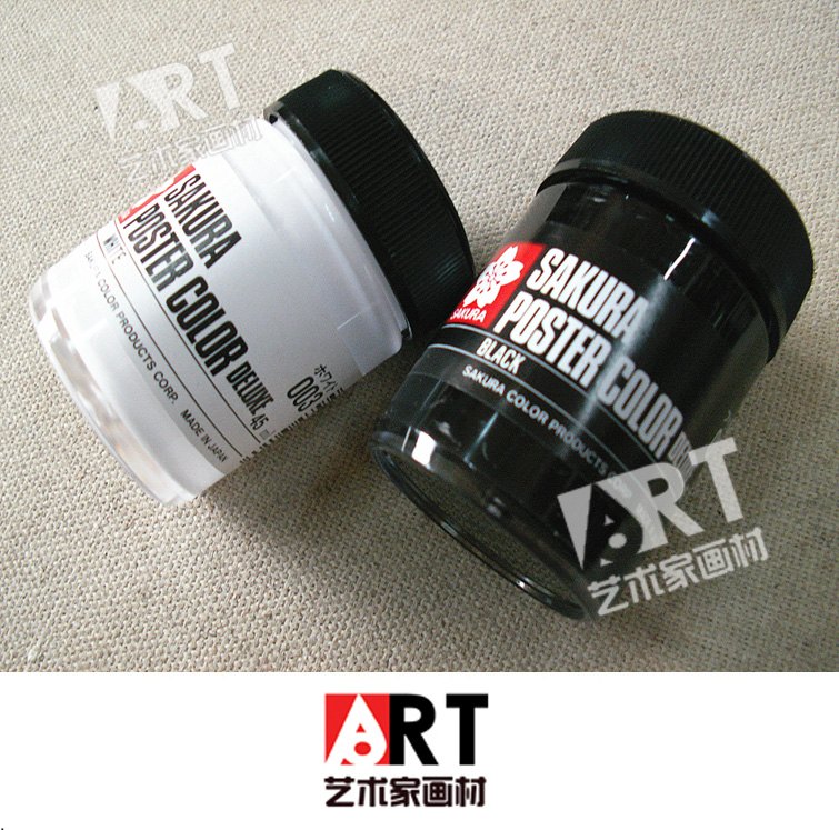 Free shipping SAKURA degumming gouache pigment The commonly used color white and black 45ml