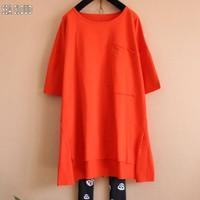 82 Free shipping summer plus size clothing loose short sleeve t shirt Korean cotton big long design shirts casual t shirt