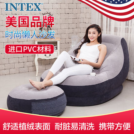 Intex lazy sofa bed man recliner creative bedroom balcony small sofa chair mini inflatable sofa bed free shipping hot sale lazy man instant sofa