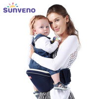 New Popular Baby Carrier Infant Toddler Hipseat Kangaroo Carrier Comfortable