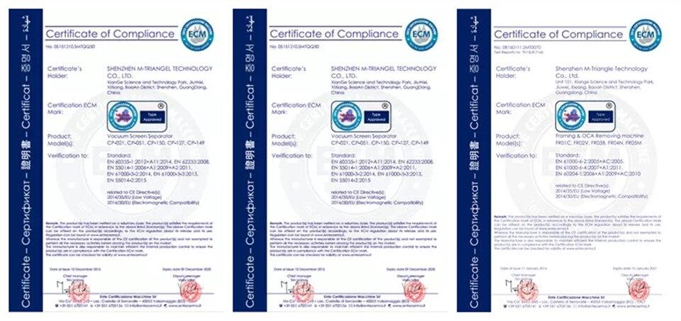 14inch LCD Separator (4)
