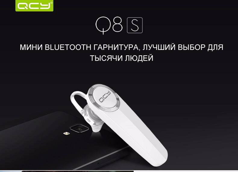 Q8-790_01