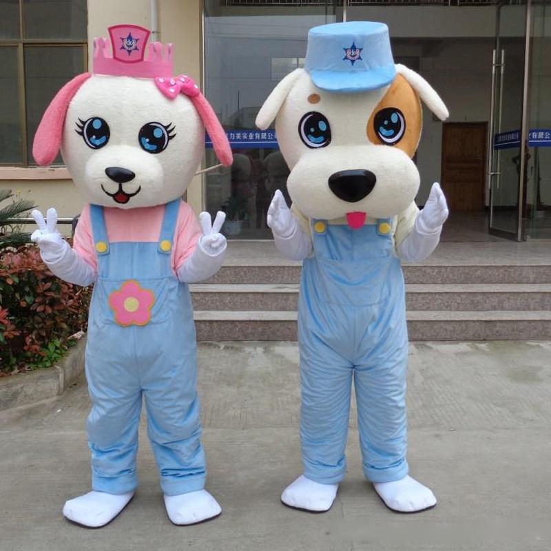 Halloween dessin animé personnage chien mascotte Costume Costume anniversaire Anime Cosplay partie jeu adulte fête fête robe de mariée