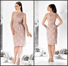 Rosa Perlen Spitze Schatz Flügelärmeln Charming Best Selling Sexy Kurze Abendkleider Prom Kleider