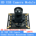 720P 120FPS MJPEG USB модуль камеры без искажений Глобальный затвор монохромный высокоскоростной OTG UVC Linux CCTV камера наблюдения