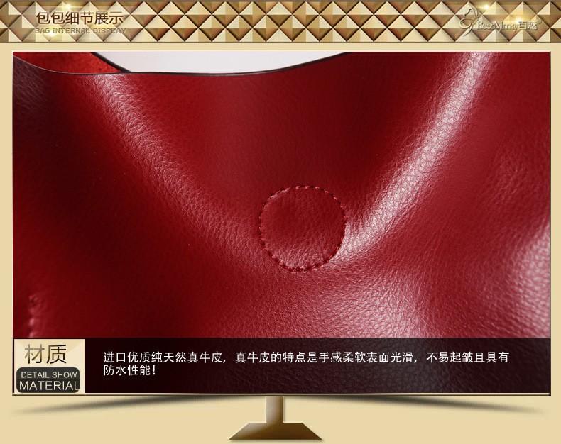 Ladies Composite Handbags Woman Fashion Pu Leather Bags Crossbody Bag For Women Fashion 2015 Designer High Quality Bags BH270 (19)