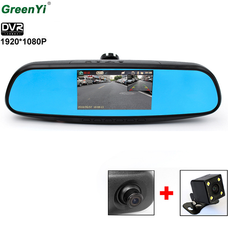 1920*1080P 4.3 LCD Dual Lens Video Dash Cam Recorder Car Camera DVR 3 In 1 Rearview Mirror + Front Car DVR + Rear view Camera цена