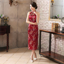 2017 Red Cheongsam Long Wedding Qipao Sexy Chinese Traditional Dress Oriental Style Evening Dresses China Clothing Store