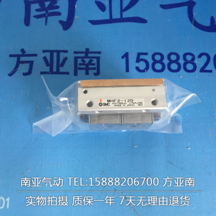 все цены на MHF2-12D 12D1 12D2 12DR 12D1R 12D2R Pneumatic components Finger cylinder онлайн