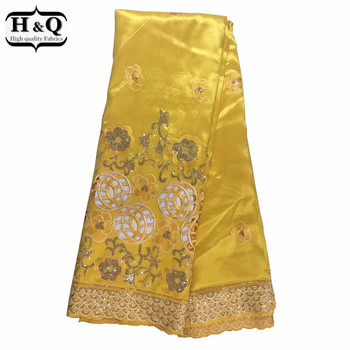 2018 Hollow Design African George Fabric With Sequins, Embroidery Indian George Wrapper Fabric With High Quality For Clothing